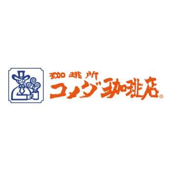 日本全国都道府県別!コメダ珈琲の店舗数 ...